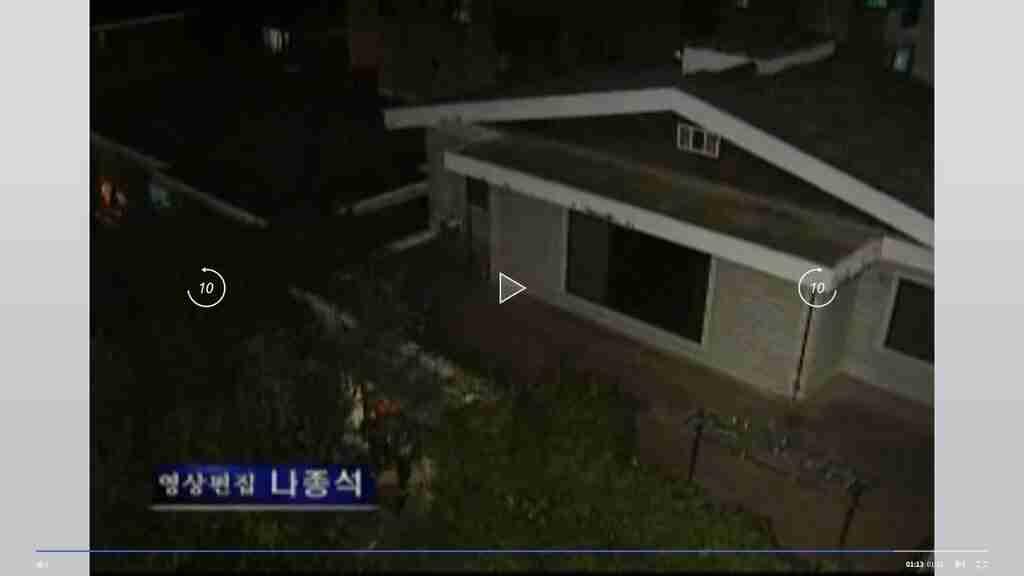 Samseong-dong house