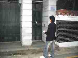 Sinsa-dong house
